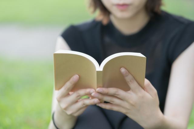生活費に関しての本を読んでいる